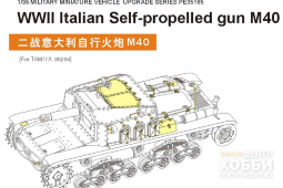 PE35165 1/35 WWII Italian Self-propelled gun M40 (For TAMIYA 35294)