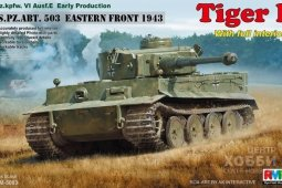 RM-5003 Pz.Kpfw.VI Ausf.E Tiger I w/Full Interior s.Pz.Abt.503 Eastern Front 1943