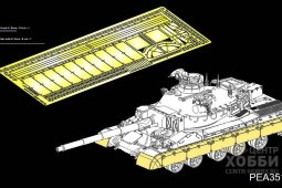 PEA351 Modern French AMX-30B2 MBT Track Covers (For MENG TS-013)