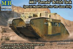 MB72004 1/72 Британский танк Mk I Female 172 Master Box.