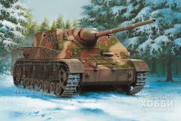 80133 1/35 German PANZER IV/70 (A)Sd. Kfz.162/1