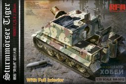 RM-5012 Sturmmorser Tiger RM61 L/5,4 / 38 cm With Full Interior