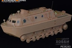 PE35283 1/35 WWII German Land-Wasser-Schlepper Amphibious Tractor Mid Production (For BRONCO 35015)