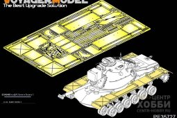 PE35727 Modern US M48A3 B Fenders type1 (For DROGON 3546)