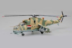 37039 Iraq Air Force Mi-24 № 119, 1984