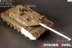 PRO35001 1/35 Leopard 2A6(For TAMIYA)
