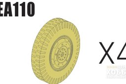 PEA110 1/35 Road Wheels for Sd.Kfz.234 Pattern 1 (For DRAGON)