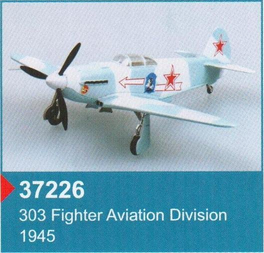 37226 Самолет Yak-3 303 Fighter Aviation Division