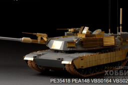 PE35418 Modern US M1A1 TUSK1 Abrams Basic (For DRAGON 3535)