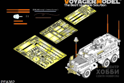 PEA362 Modern US COUGAR 6x6 MRAP additional parts (For MENG SS-005)