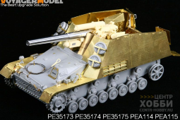 PE35175 1/35 WWII Hummel Early Version Amour Plate (For DRAGON 6150/6204)