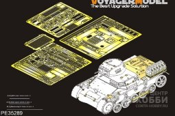 PE35289 WWII German Pz.Kpfw.I Ausf. B DAK version basic (For DRAGON 6207)