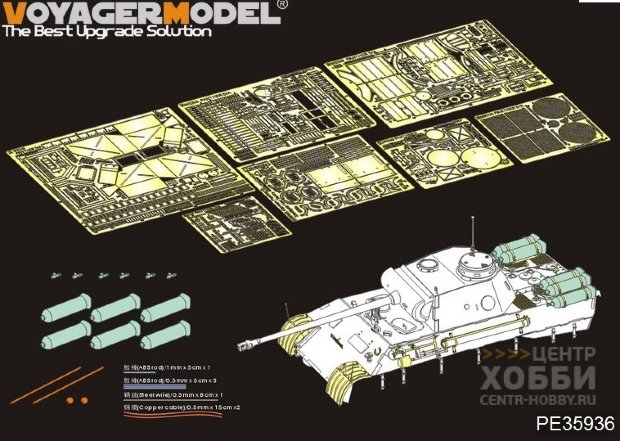 "PE35936 WWII German Panther D w/""Stadtgas"" Fuel Tanks Basic(For MENG TS-038)"