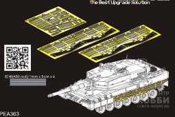 PEA363 Modern German Leopard 2A4 Schurzen (For MENG TS-016)