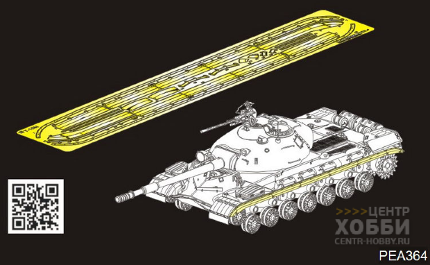 PEA364 Russian T-10M Heavy Tank Track Covers (For MENG TS-018)