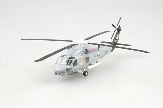 37087 SH-60B Seahawk,TS-00,This is the flagship of HSL-41