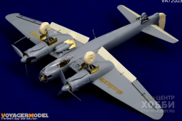 VA72003 Upgrade detail set for Hasegawa 1/72 Junkers Ju-88A-4
