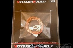 VR-A002 1/35Copper Cable II