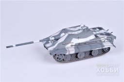 AS72133 1/72 Немецкий танк WWII E-50 Jagdpanzer with 105mm gun ,Winter Camouflage ,1946
