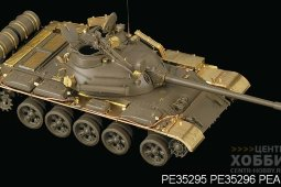 PE35295 1/35 Russian T-55A Medium Tank (For TAMIYA 35257)