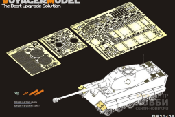 PE35426 WWII German King Tiger (Porsche Turret) V1(For TAKOM 2096)