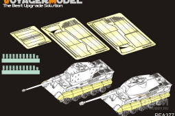 PEA377 WWII German King Tiger Schurzen (For TAMIYA)