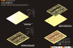 TEZ064 Grain Stenciling Template 1 (GP)