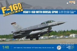 KI-K48007 1/48 RSAF F-16D Block 52 with dorsal spine