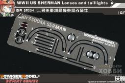 BR35004 WWII US SHERMAN Lenses and taillights (GP)
