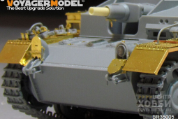 BR35005 WWII German StuG.III ausf A-E taillights(For DRAGON)