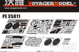 PE35011 1/35 Leopard 2A5 For TAMIYA 35242