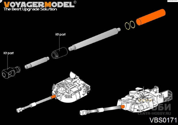 VBS0171 Modern US Army M109 Self-propelled howitzer Barrel (GP)