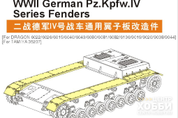 PE35187 1/35 WWII German Pz.Kpfw.IV Series Fenders (For DRAGON 60xx Series)