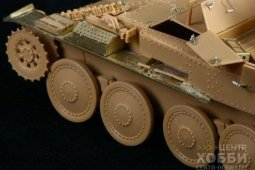 "PEA132 1/35 WWII German Sd.Kfz.140 Flakpanzer 38(t) ""Gepard"" Fenders (For TRISTAR 35035)"