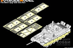PEA387 CHINESE PLA ZTZ 99A MBT Track covers (For Panda Hobby PH35018)