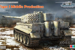 RM-5010 1/35 Sd.Kfz. 181 Pz.kpfw.VI Ausf. E Tiger I Middle Production