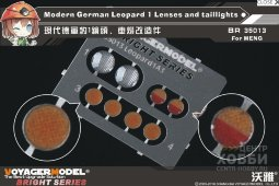 BR35013 Modern German Leopard 1 Lenses and taillights(For MENG)