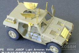PE35038 1/35 Japan Light Armored Vehicle (For TAMIYA 35275)