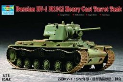 07231 1/72 Танк Russian KV-1 Model 1942 Heavy Cast Turr