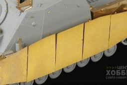 PEA135 1/35 WWII German Sturmpanzer IV Brummbar Mid Version Side Skirts (For DRAGON 6460)