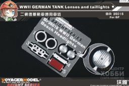 BR35015 WWII GERMAN TANK Lenses and taillights(GP)