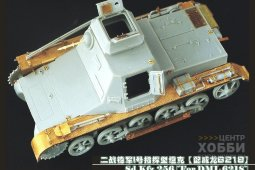 PE35042 1/35 Sd.Kfz 265 (For DRAGON 6218)