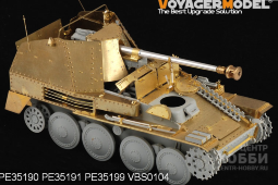 PE35191 1/35 WWII German Marder III Ausf.M Initial Production Armour Plate (For DRAGON 6464)