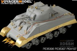 PE35306 1/35 WWII US Army M4 Mid Tank (For DRAGON 6511/TAM35190)