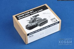 TK-01 1/35 2S6M/TOR-M1 Workable Track