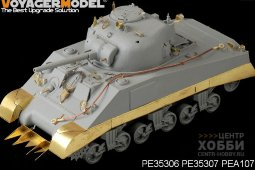PE35307 1/35 WWII US army M4 Mid Tank Skirts (For DRAGON 6511 6579)