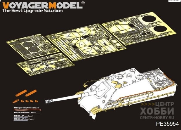 PE35954 WWII Jagdpanther G1 Version(For DRAGON 6458/6494/6393/6758)