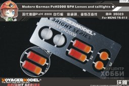 BR35023 Modern German PzH2000 SPH Lenses and taillights (For MENG TS-012)