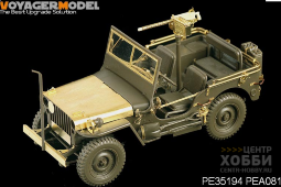 PE35194 WWII U.S. Jeep Willys MB (For TAMIYA 35219)