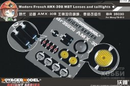 BR35030 Modern French AMX-30B MBT Lenses and taillights(For MENG TS-013)